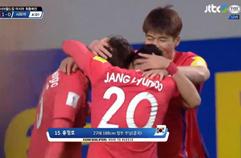 한국 1:0 시리아 하이라이트