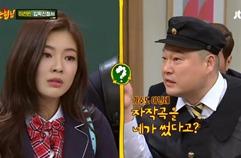 이선빈의 자작곡 '비밀의 문'♪ 최초 공개!!