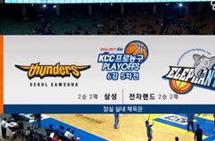 인천 전자랜드 엘리펀츠 73:90 서울 삼성 썬더스 하이라이트