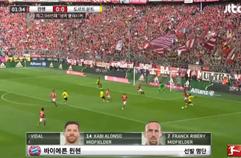 FC 바이에른 뮌헨 4:1 보루시아 도르트문트 하이라이트