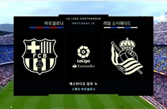 FC 바르셀로나 3:2 레알 소시에다드 하이라이트