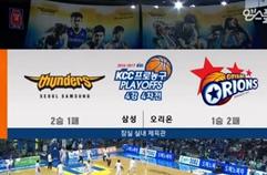 고양 오리온스 79:76 서울 삼성 썬더스 하이라이트