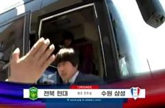 전북현대모터스 2:0 수원삼성블루윙즈 하이라이트