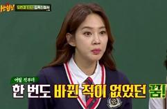 미코 眞 오현경의 '엉뚱' 자부심! 엉덩이둘레 36인치, 콜라병 몸매☆