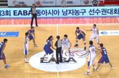 '우승의 추억' 13'동아시아농구대회 한국vs대만 하이라이트