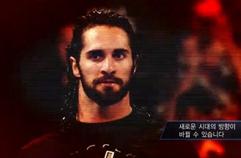WWE 바텀라인 784_ 익스트림룰스로 가자!