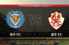 대구 FC 2:2 광주 FC 하이라이트