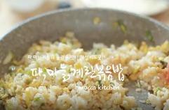 대파와 마늘로 맛을낸 볶음밥!!간단한재료로 볶음밥 만드는방법!!