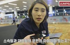 여자농구대표팀 출국 현장, 박하나 선수의 현장 인터뷰