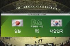 한국 (W) 56:70 일본 (W) 하이라이트