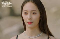 """남주혁 향한 질투, 정수정 """"니가 흔들리는게 싫어"""""""