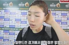 '女농구 스페인 월드컵 티켓 획득' 주장 임영희 인터뷰