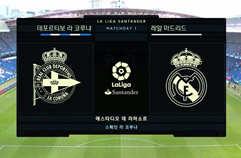 데포르티보 라코루냐 0:3 레알 마드리드 CF 하이라이트