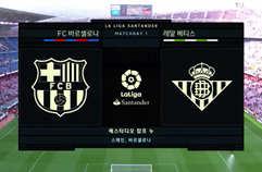 FC 바르셀로나 2:0 레알 베티스 하이라이트