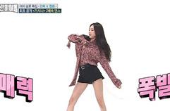 분위기 여신 춤선미의 귀환 '가시나' 2배속 댄스