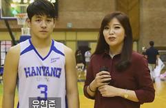 대학농구리그 플옵 8강전 '에이스의 귀환' 한양대 유현준 H/L