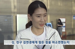 [배구] '아픈 기억' 김수지가 말하는 중국전 #김연경에게 하소연