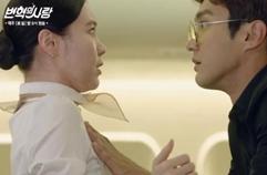 만취 최시원, 난기류에 김예원 가슴에 두 손을…!