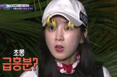 윤보미·박초롱, 후두엽 강타한 마루스 사과 맛에 '못생김 주의보'