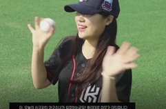 [Baseball Girl Parody 야구소녀 패러디] I like baseball (야구조하)