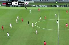 북한 0:1 한국 하이라이트