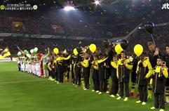 보루시아 도르트문트 0:0 VfL 볼프스부르크 하이라이트