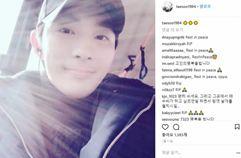 전태수 하지원 동생 전태수 사망 SNS에 남긴 의미심정한 글들..