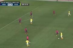 세레소 오사카 0:0 광저우 헝다 하이라이트