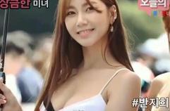 우월한 베이글 미녀! 레이싱모델 반지희님