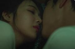 """우도환♥박수영, 함께 보내는 설레는 밤 """"사랑해"""""""