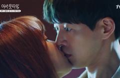 이성경, 이상윤에 '좋아해' 입맞춤♥ 오디션 결과는?