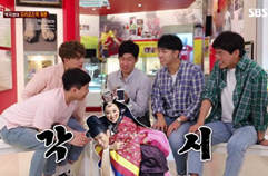 박지성, 아내를 향한 닭살 돋는 애칭 '각시'