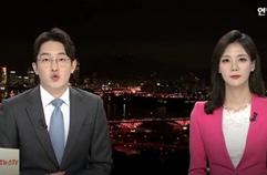 남북통일농구 방북단 북한에 통보…조명균 장관이 단장