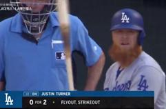 득점이 없을 뻔했던 다저스, 하지만 터너가 있었다