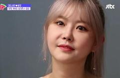 """(천생연분) 윰댕 사랑꾼 대도서관 """"사랑스러운 사람♥"""""""