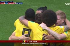 벨기에 2:0 잉글랜드 하이라이트