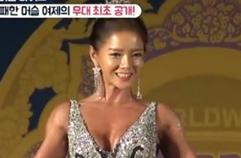 최은주, 자랑스러운 머슬 여제의 세계 대회 단독 공개!
