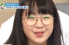 [아시안게임] 평화의 금메달 향해…여자농구ㆍ조정 단일팀 출국