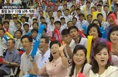 정상회담 첫 열매 '통일 농구' 10월엔 남측 개최