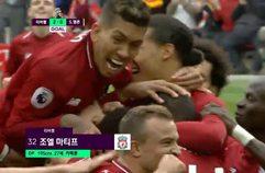 리버풀 FC  3:0 사우샘프턴 골모음