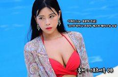 '베이글 미녀' 이예진, 심장 강타하는 비키니 화보
