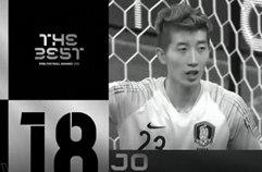 피파 풋볼 어워즈 2018 뉴 슈퍼스타로 등장한 조현우 영상