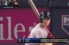 '오늘 경기 양키스의 첫 삼자범퇴' 조나단 홀더