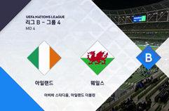 아일랜드 0:1 웨일스 하이라이트