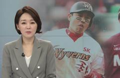 """넥센-SK, 오늘 플레이오프 3차전…""""끝내기"""" vs """"뒤집기"""""""
