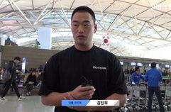 [국내야구] '호주 출국' 김진우