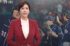 '정수빈 결승포'…두산, SK 꺾고 '승부 원점'