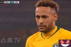 브라질 1:0 우루과이 하이라이트