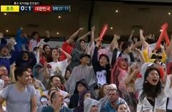 호주 1:1 한국 하이라이트