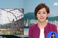 '만화 같은' 야구 인생…kt 강백호 선수, KBO 신인상